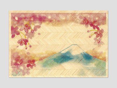 寄木はがき 「富士山と桜」水彩画シリーズ H1001