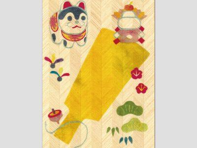 寄木はがき 「東犬と羽子板」和紙貼り絵 H1003