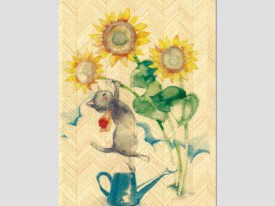 寄木はがき 「ねこと向日葵」水彩画ねこシリーズ H2001
