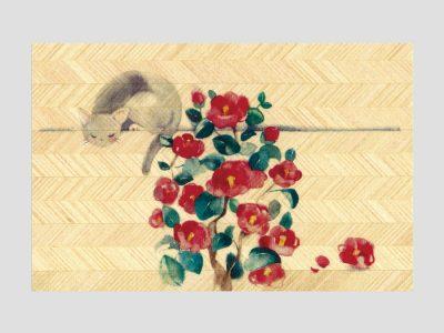 寄木はがき 「ねこと椿」水彩画ねこシリーズ H2004