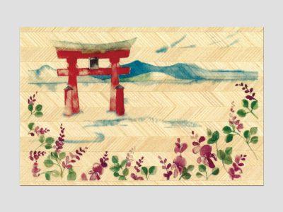 寄木はがき 「宮島と萩の花」水彩画シリーズ H2202