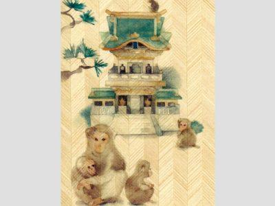 寄木はがき 「東照宮と猿」水彩画シリーズ H2204