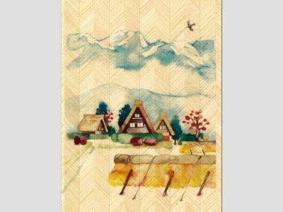 寄木はがき 「白川郷と山脈」水彩画シリーズ H2205