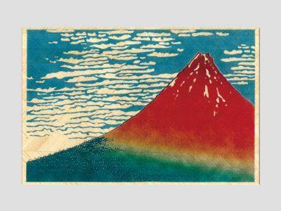 寄木はがき 葛飾北斎「赤富士」 H3001