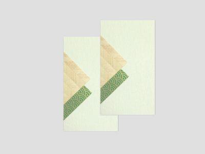 ポチ袋 波緑B